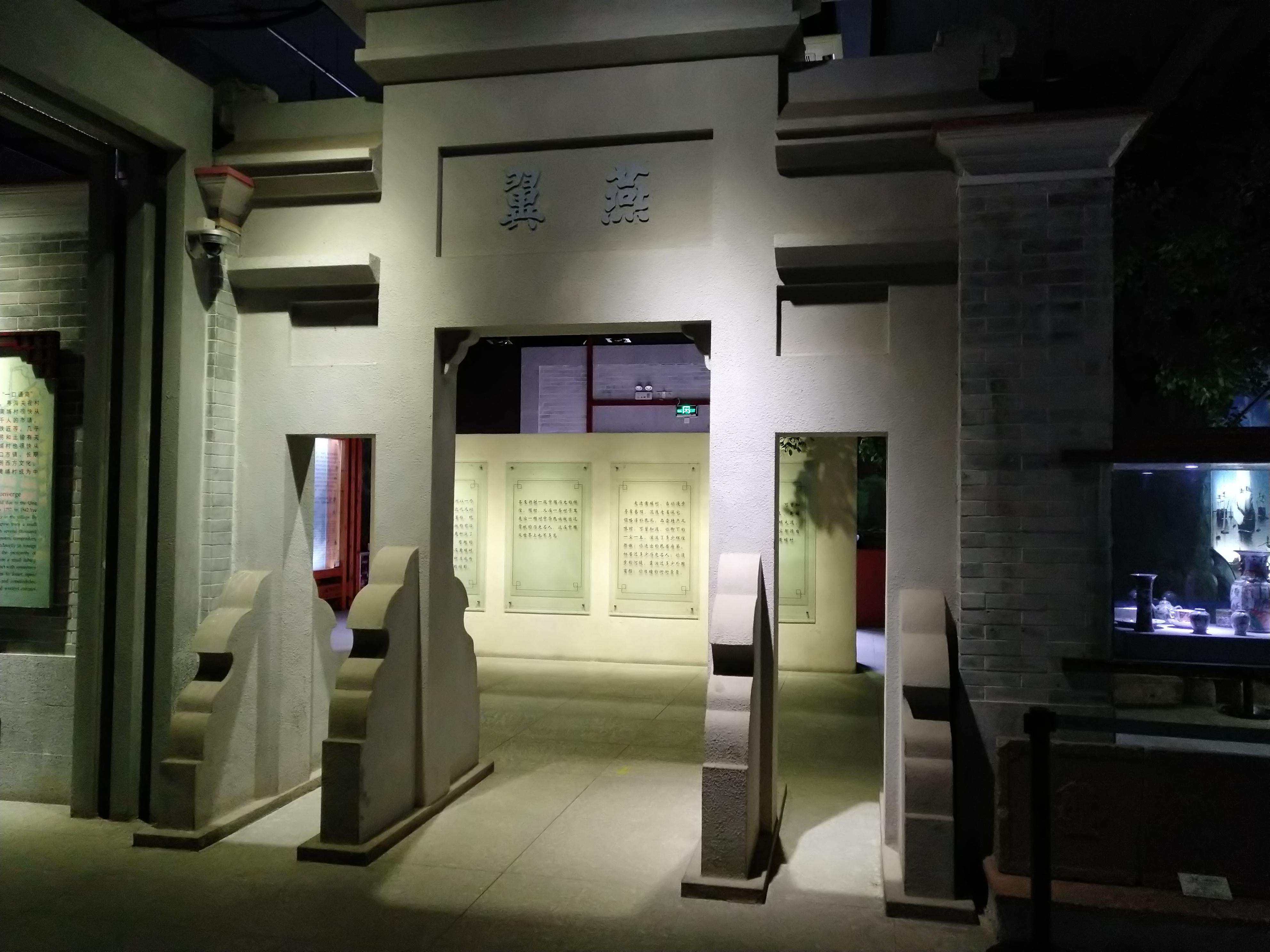 黄埔古巷,广州辉煌海贸史的见证者